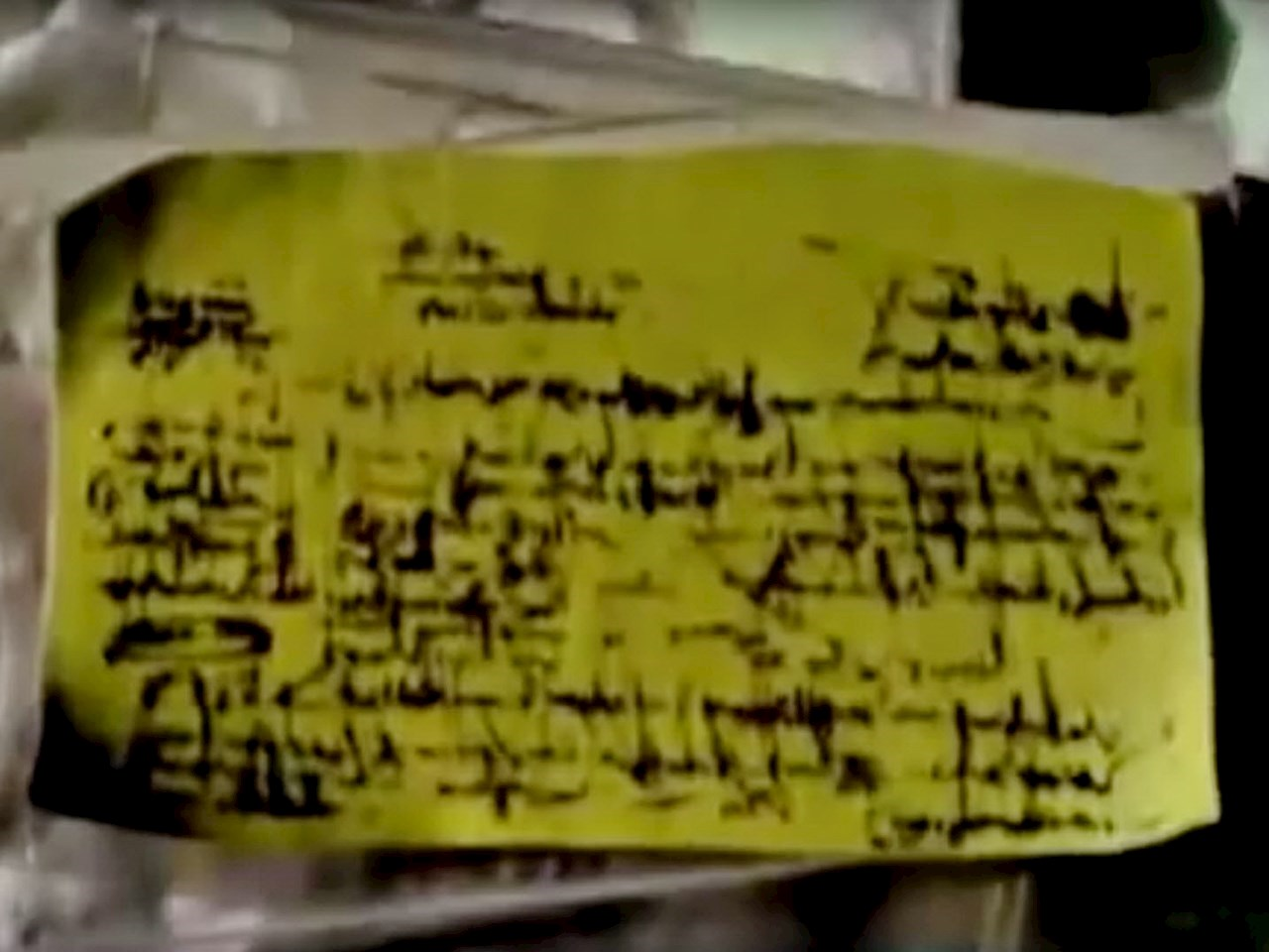 Unknown cursive like scripts found in the mothership